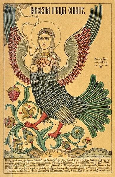 Sirens-Myths, Legends, and Singers www.sorchiadubois.com